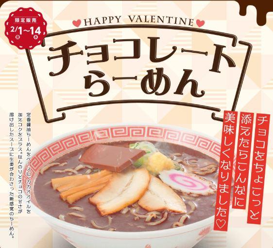 ramen de chocolate