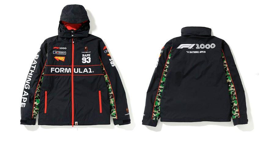 BAPE x Fórmula 1