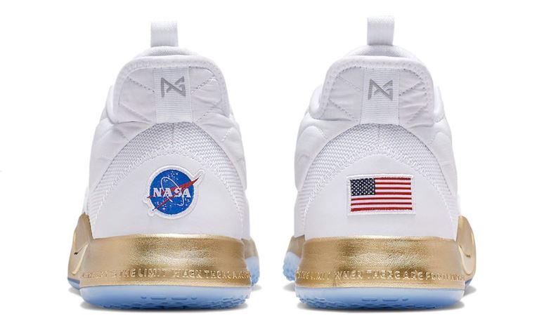 PG 3 NASA