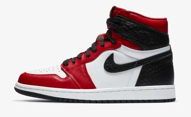 air jordan 1 satin red