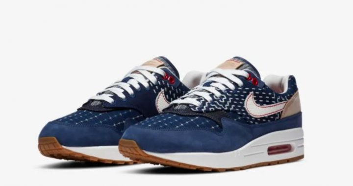 air max 1 x denham