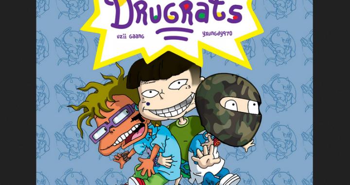 drugrats EP