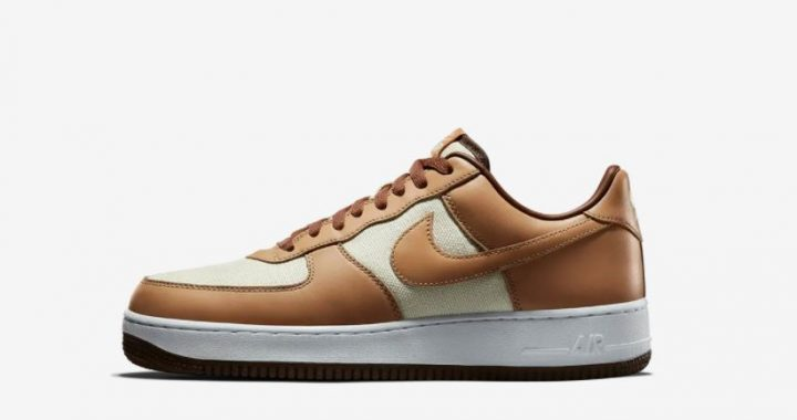 Air Force 1 Acorn