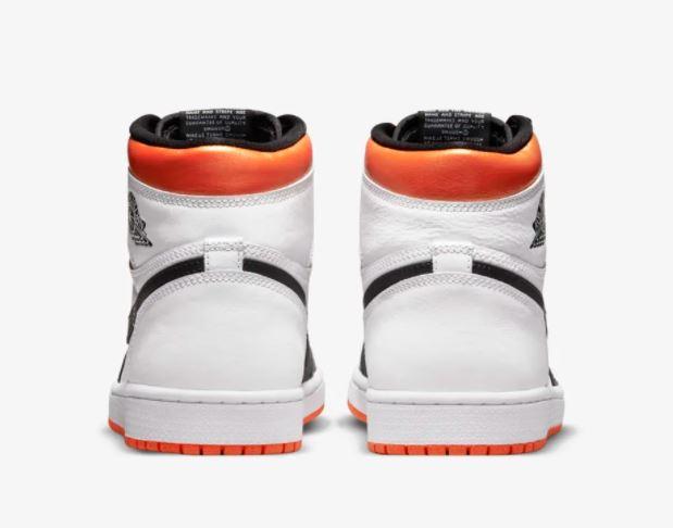 aj1 high electro orange